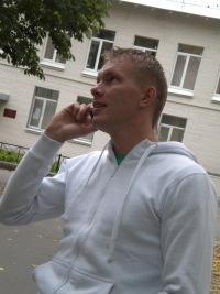 Александр Сулимов, 5 декабря 1998, Санкт-Петербург, id100965138