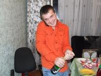 Сергей Пигасов, 16 октября 1985, Пермь, id133853267