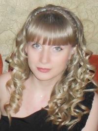 Лидия Королёва, 28 декабря 1989, Волоколамск, id135540501
