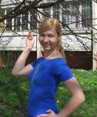 Наталья Воронюк-Ульянова, 18 сентября 1994, Тверь, id66974510
