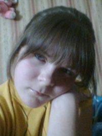 Софья Трифонова, 13 апреля 1994, Киржач, id69106779