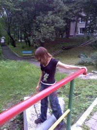 Александра Статейкина, 30 мая , Владивосток, id29140249