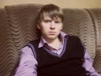 Денис Иванов, 19 декабря , Выкса, id121637520