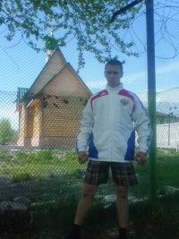 Игорь Isay, 7 января 1993, Новосибирск, id140148689
