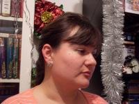 Екатерина Абрамова, 23 сентября , Москва, id151587270