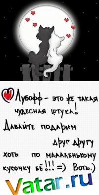 Селя Аллахвердиева, Белая Церковь, id94716955