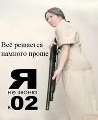 Кристина Архарова