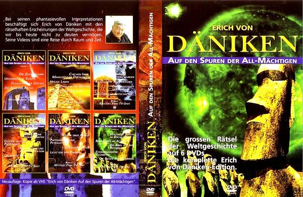 Эрих фон Дэникен - По следам всемогущих