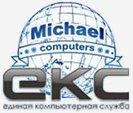 Michael Computers, 24 августа 1990, Нижнекамск, id99354570