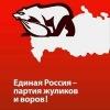 Ставрополь против ПЖиВ