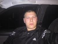 Сергей Гуленко, 23 ноября 1988, Курганинск, id103677271