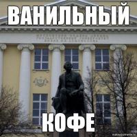 Такой Журфак, 12 января , Москва, id152979286