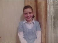 Анніта Білецька, 21 февраля 1992, Хмельницкий, id155416072