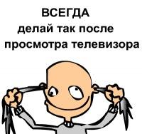 Михаил Алексеев, 18 декабря 1979, Новочеркасск, id15968437
