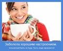 Юлия Гординская фото #21