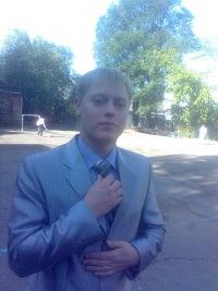 Миша Мишин, 17 октября 1993, Луганск, id68717752
