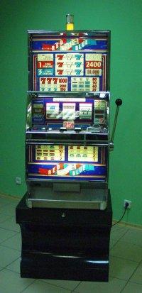 Игровой Автомат Каламбур