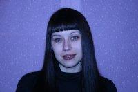 Ирина Горша