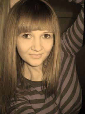 Алиска Дайкслер, Орёл - фото №1