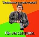 Сергей Курзанов из города Санкт-Петербург