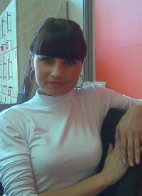Маринка Фёдорова, 22 августа 1987, Тюмень, id51672823