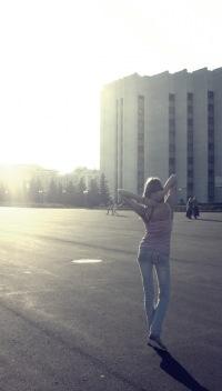 Анна Королёва, 8 мая , Саранск, id56701190