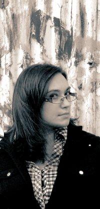 Мария Shutka, 19 января , Старый Оскол, id6118562