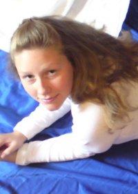 Laura Johanns, 23 января , Домодедово, id85051722