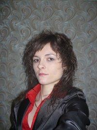 Неля Перцева, 1 декабря , Москва, id86029988