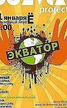 Ваня Близнюк, 2 октября , Одесса, id91852019