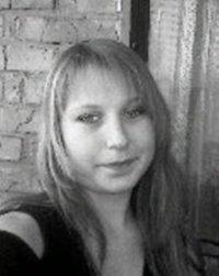 Аля Черницкая, 15 августа 1991, Долинская, id93187657