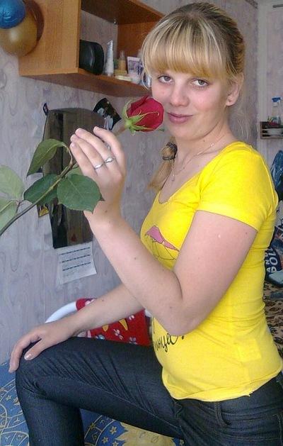 Ирина Кургина, 7 октября 1991, Магнитогорск, id146465236