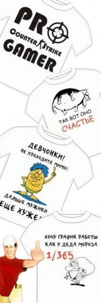 интернет магазин футболок печать