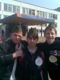 Илья Моисеев, 10 февраля 1996, Арзамас, id100277391