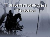 Вася Сафонов, 17 февраля , Москва, id105844096