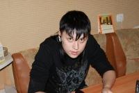 Vasilina Zlo, 30 мая , Кемерово, id117365570