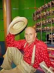 Первый тираж лотереи Золотой ключ состоялся 20 декабря 1997 года на