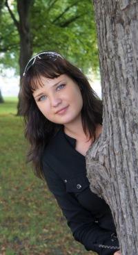 Анастасия Березова, 1 сентября , Санкт-Петербург, id145575105