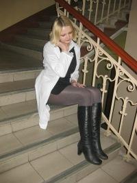 Александра Сергеевна, Котельниково
