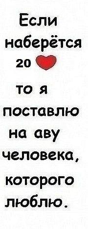 Звезда Звезда, 10 февраля , Среднеуральск, id169548757