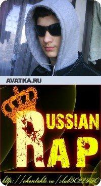 Алексей Осинскый, 5 октября , Фастов, id33555002