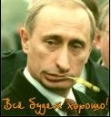 Вася Васин, 22 апреля 1924, Москва, id38225380