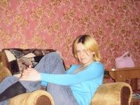 Наташа Лященко, 15 декабря , Нижнеудинск, id100550671