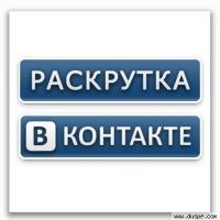 Виктор Μерзляков, 18 августа , Калуга, id106449830