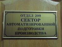Οлег Κоролев, 20 июня , Харьков, id107627715