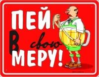 Федя Ложкин, 11 февраля , Москва, id112870478