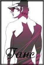 Madame Fate X_a412ee2d
