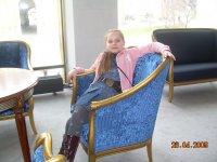 Алёна Климова, 29 декабря 1998, Тутаев, id68182751