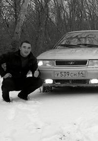 Рамиль Смирнов, 4 октября 1992, Пугачев, id69749827