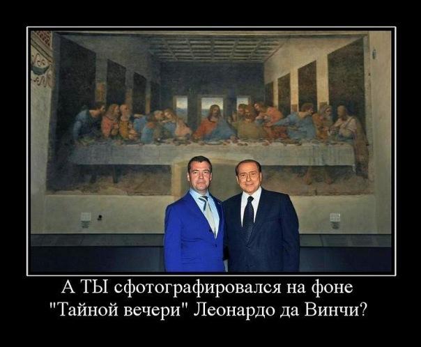 Картина леонардо тайная вечеря ...: pictures11.ru/kartina-leonardo-tajnaya-vecherya.html